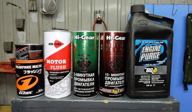 Промывочные масла для двигателя